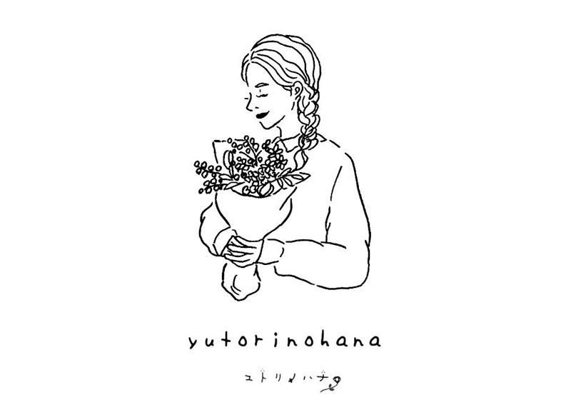 ユトリノハナ |お花とビーシュリンプのお店 ユトリノハナは北海道札幌市より、お花とビーシュリンプをお届けする全く新しいタイプのお店です。ご注文をいただいてから必要なお花を仕入れてアレンジメントを行い、発送を致します。また一般的なアレンジメントだけでなく、染め花やキャラクターアレンジメント、癒しを与えるビーシュリンプの販売など、他にはない商品を取り揃えております。