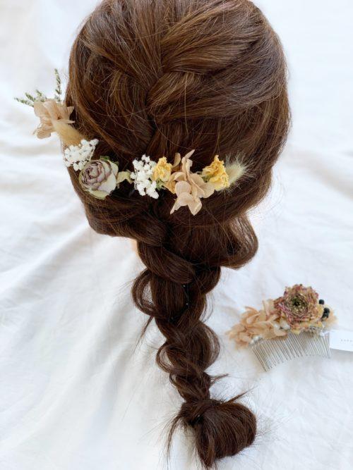 hairpatu