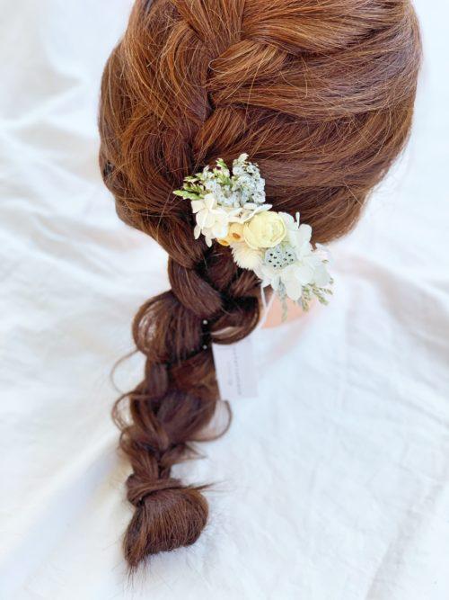 hairkom2